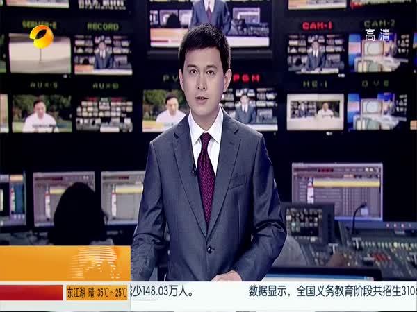 """黄伯云:新材料是""""中国制造2025""""的先导和基石"""