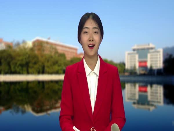 举行升旗仪式 庆祝新中国成立72周年